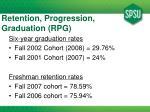 retention progression graduation rpg