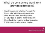 what do consumers want from providers advisers