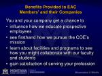 benefits provided to eac members and their companies