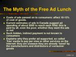 the myth of the free ad lunch