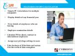 features of epf calculator6