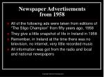 newspaper advertisements from 1958