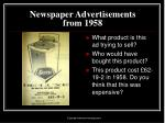 newspaper advertisements from 195811