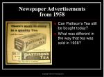 newspaper advertisements from 195819