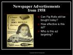 newspaper advertisements from 195820