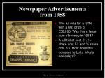 newspaper advertisements from 195821