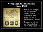 newspaper advertisements from 19588