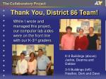 thank you district 86 team