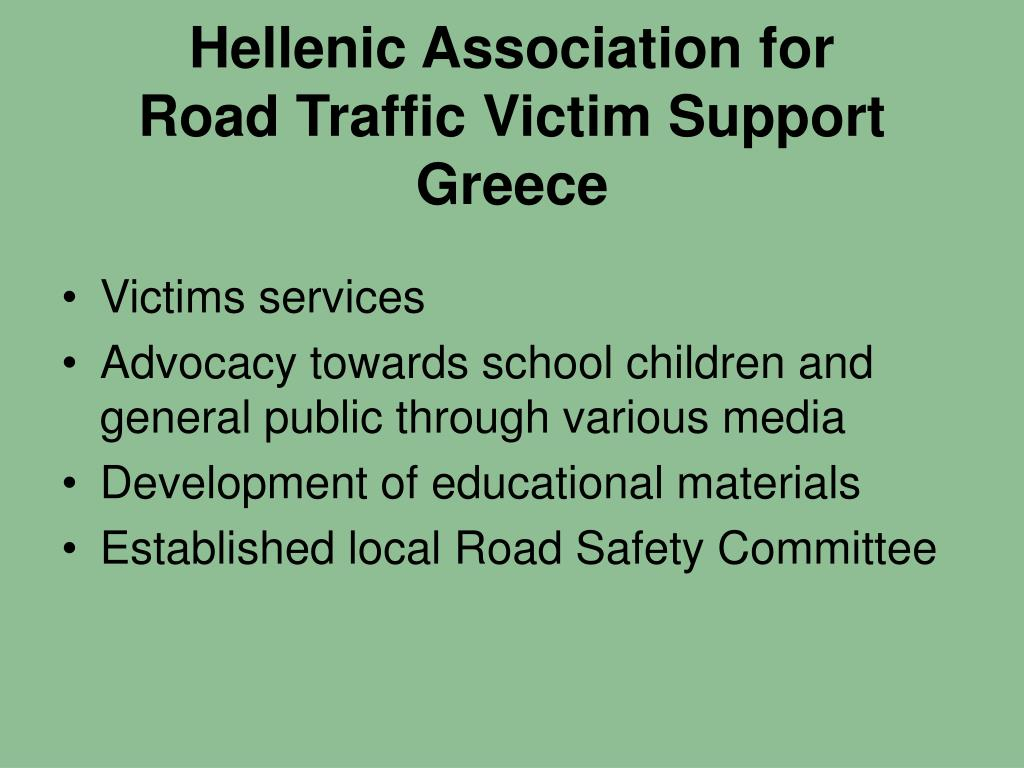 Hellenic Association for