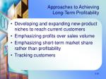 approaches to achieving long term profitability