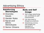 advertising ethics2