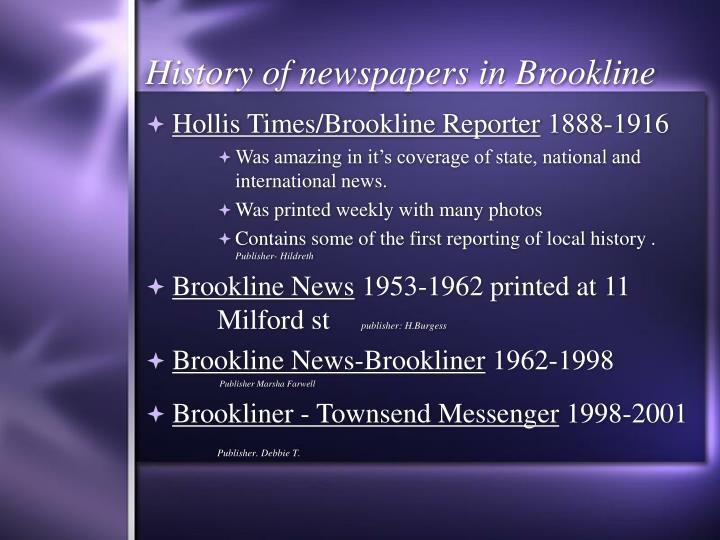 History of newspapers in Brookline