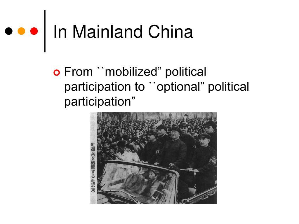 In Mainland China
