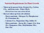 nutrient requirements for plant growth