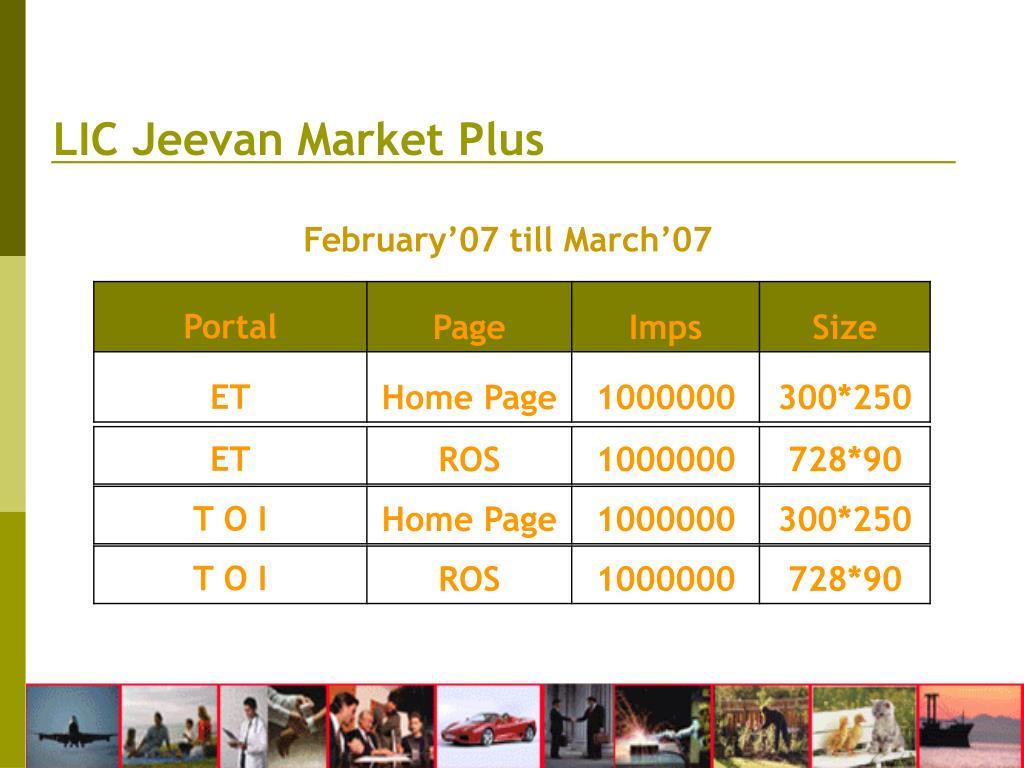 LIC Jeevan Market Plus