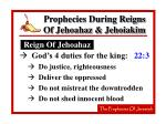 prophecies during reigns of jehoahaz jehoiakim