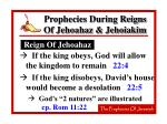 prophecies during reigns of jehoahaz jehoiakim38
