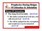 prophecies during reigns of jehoahaz jehoiakim40