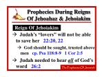 prophecies during reigns of jehoahaz jehoiakim41