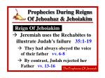 prophecies during reigns of jehoahaz jehoiakim42