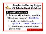 prophecies during reigns of jehoiachin zedekiah49