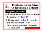 prophecies during reigns of jehoiachin zedekiah50