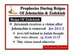 prophecies during reigns of jehoiachin zedekiah51