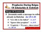 prophecies during reigns of jehoiachin zedekiah55