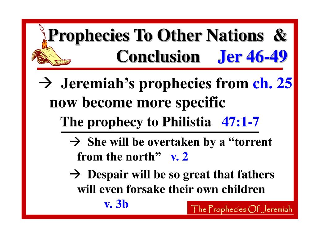 The prophecy to Philistia