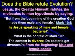 does the bible refute evolution
