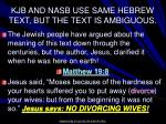 kjb and nasb use same hebrew text but the text is ambiguous