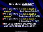 now about dating