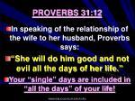 proverbs 31 12
