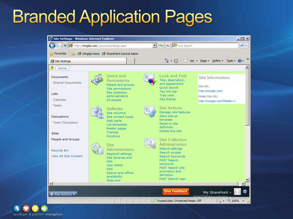 Branded Application Pages