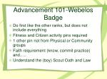 advancement 101 webelos badge