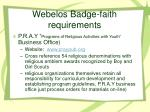 webelos badge faith requirements