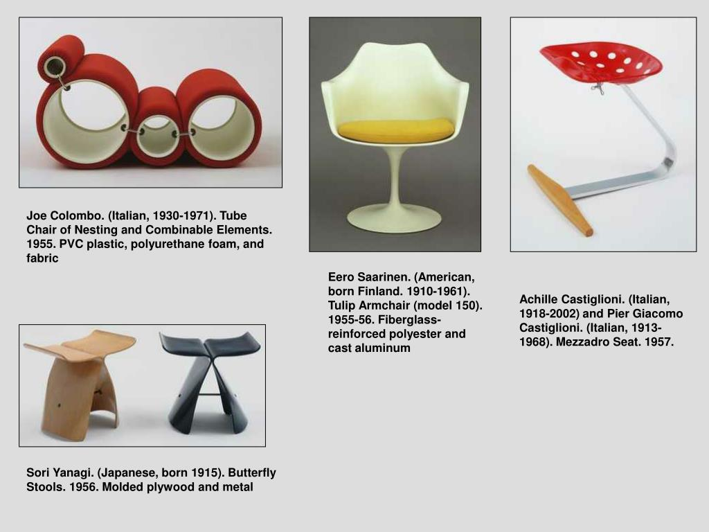 Joe Colombo. (Italian, 1930-1971). Tube Chair of Nesting and Combinable Elements. 1955. PVC plastic, polyurethane foam, and fabric