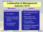 leadership management zaleznik 1977