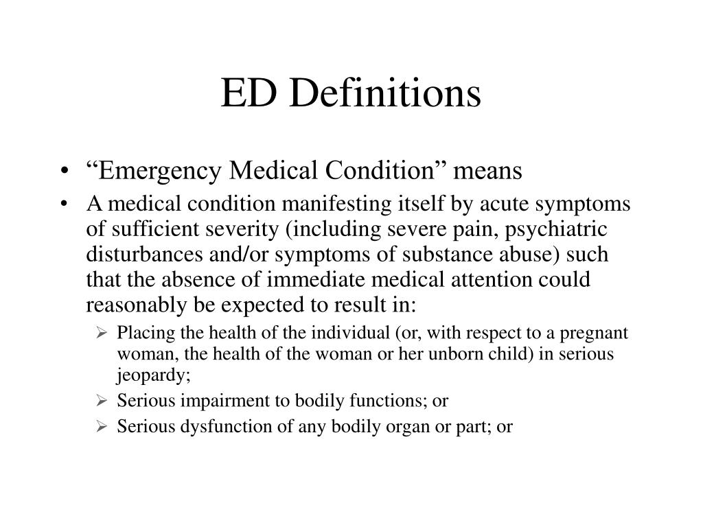 ED Definitions