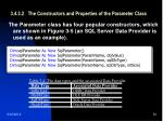 3 4 3 2 the constructors and properties of the parameter class