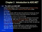 chapter 3 introduction to ado net