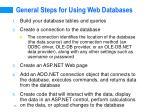 general steps for using web databases