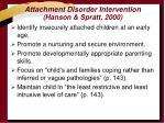 attachment disorder intervention hanson spratt 2000