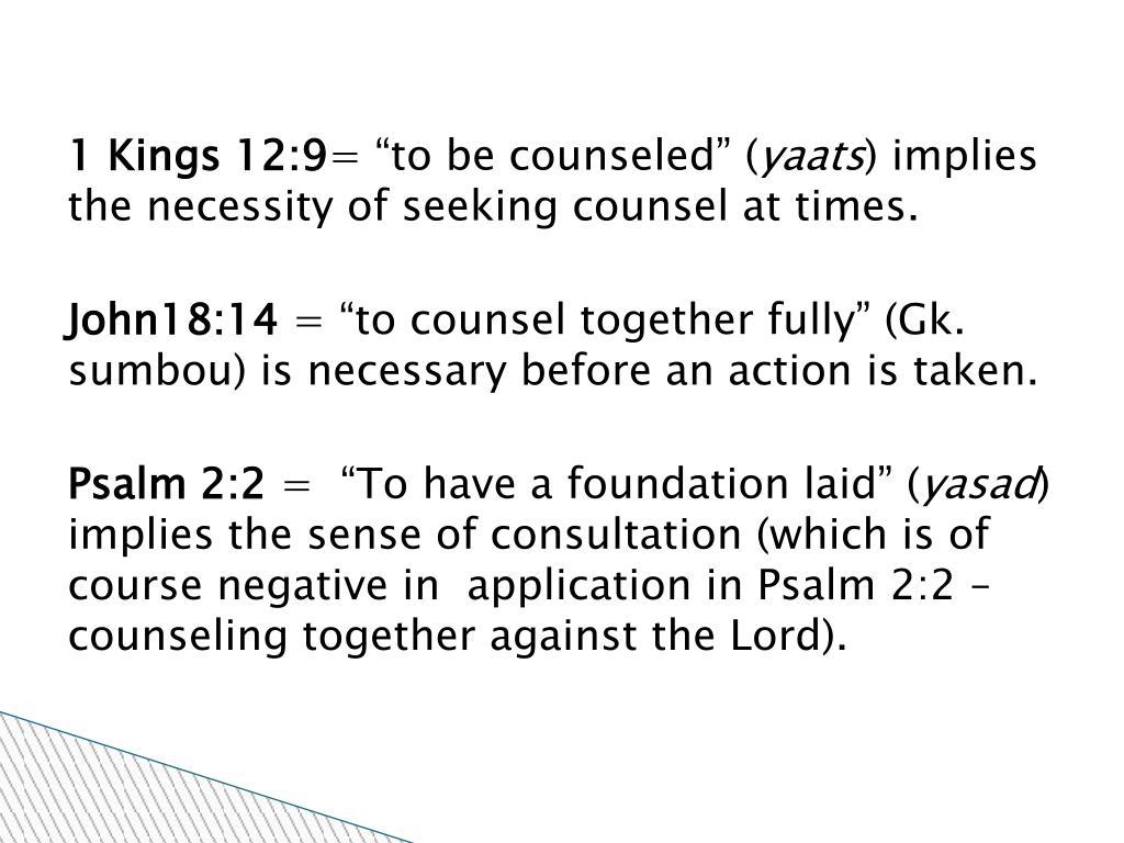1 Kings 12:9