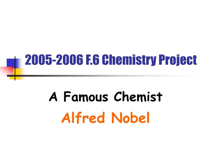 2005 2006 f 6 chemistry project