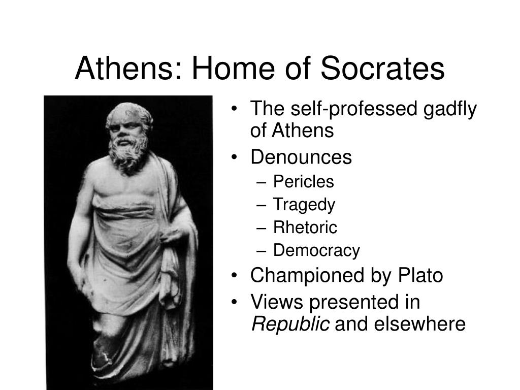 Athens: Home of Socrates