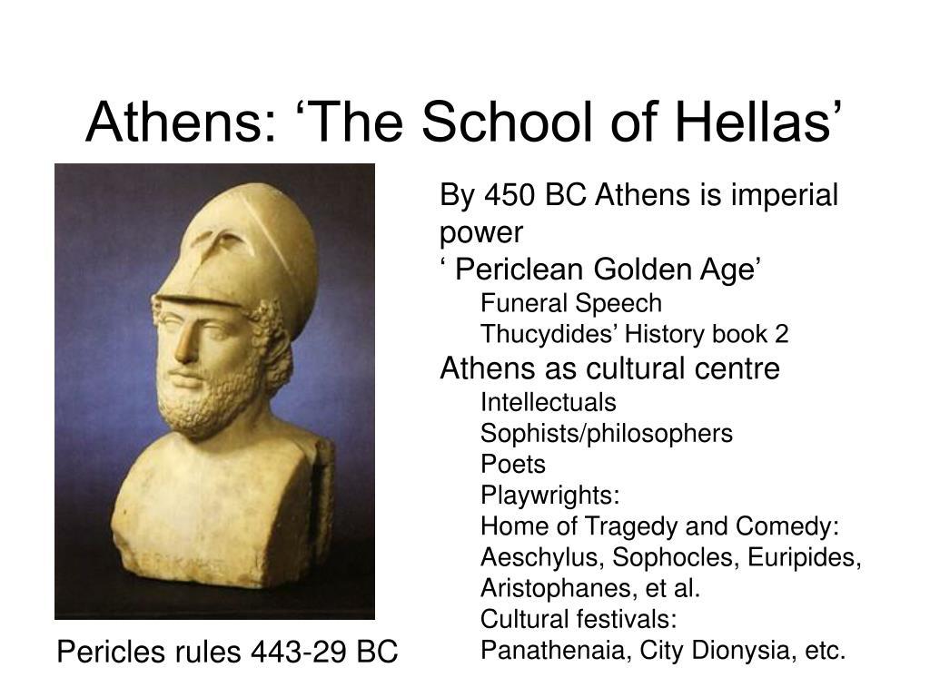 Athens: 'The School of Hellas'