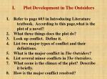 i plot development in the outsiders