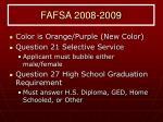 fafsa 2008 2009