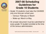 2007 08 scheduling guidelines for grade 10 students